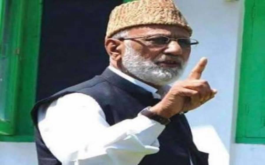 'پاکستان زندہ باد، لیکر رہیں گے آزادی 'کے نعروں کی گونج میں حریت رہنما اشرف صحرائی کو سپرد خاک کردیا گیا
