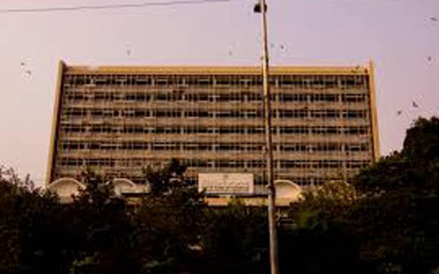 10اور11مئی کو بینک کھلیں رہیں گے : سٹیٹ بینک