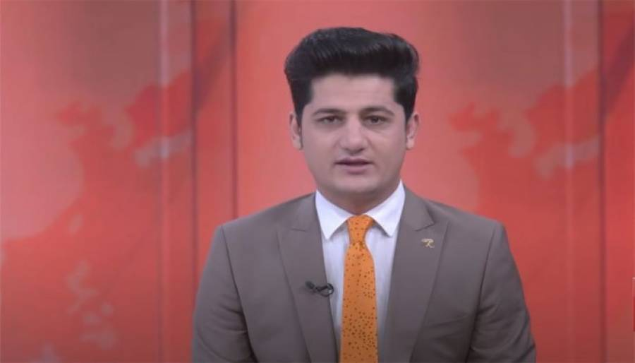 افغانستان میں نامعلوم مسلح افراد نے فائرنگ کرکے مقامی ٹی وی کے نیوز اینکر کو قتل کردیا