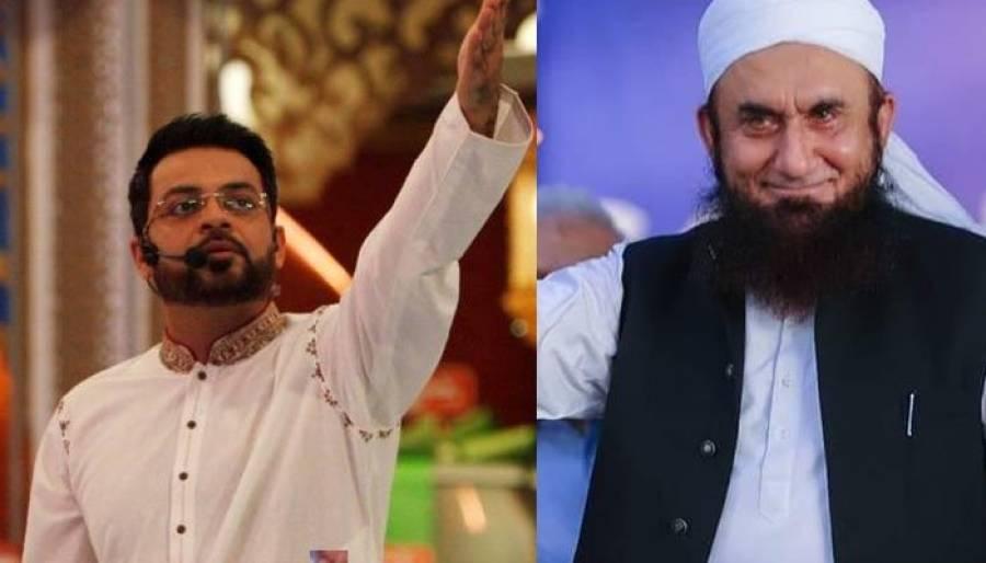 عامر لیاقت حسین بھی مولانا طارق جمیل کی حمایت میں آگے آگئے