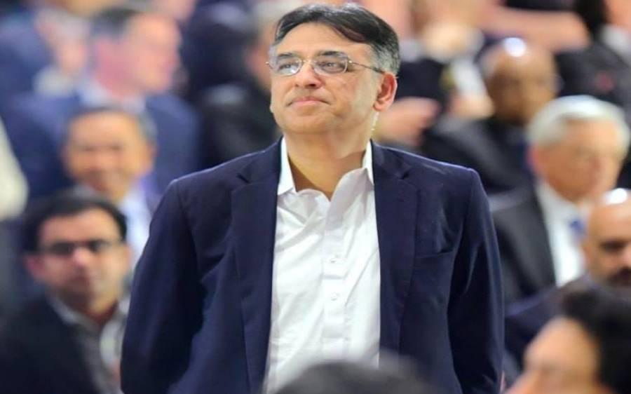 وفاقی وزیراسد عمر نے عوام سے عید سادگی سے منانے کی اپیل کردی