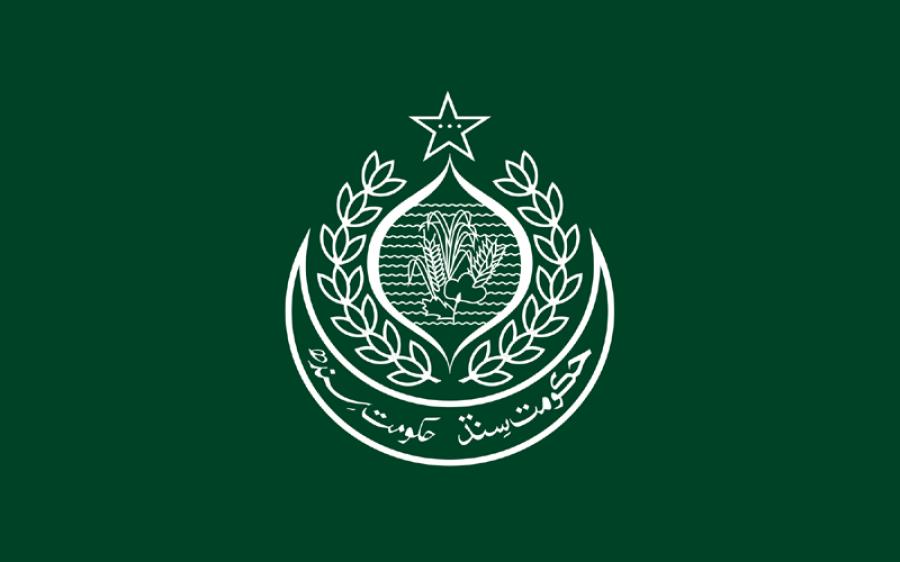 سندھ حکومت نے آکسیجن جنریشن پلانٹ لگانے کا فیصلہ کرلیا