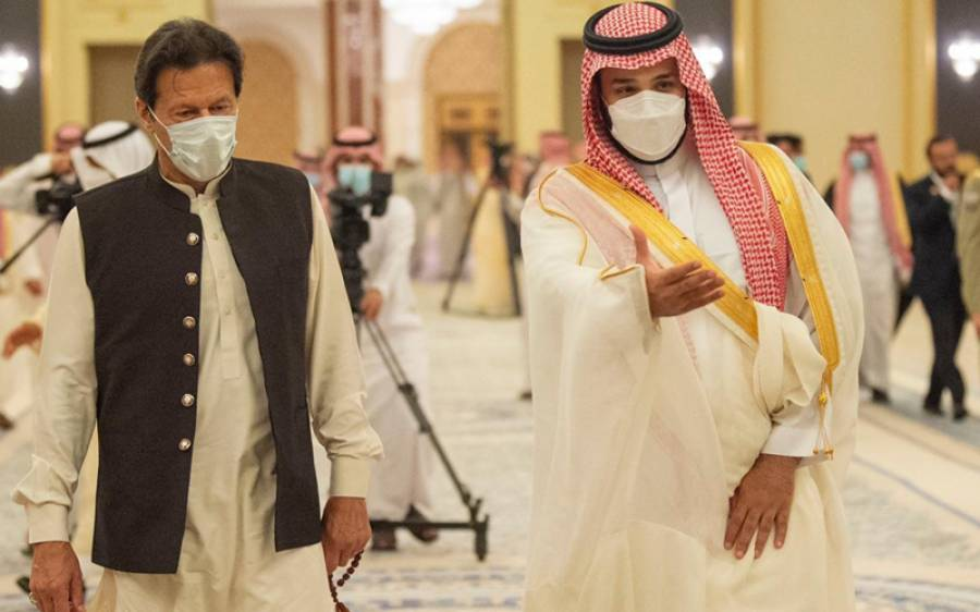 وزیراعظم کا دورہ سعودی عرب اور ولی عہد محمد بن سلمان کا پرتپاک استقبال ، افواہیں پھیلانے والے کہیں منہ دکھانے کے لائق نہ رہے