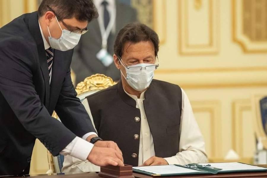 وزیراعظم کا دورہ کامیاب، پاکستان اور سعودی عرب کے درمیان سپریم کوارڈینیشن کونسل کا معاہدہ طے پا گیا