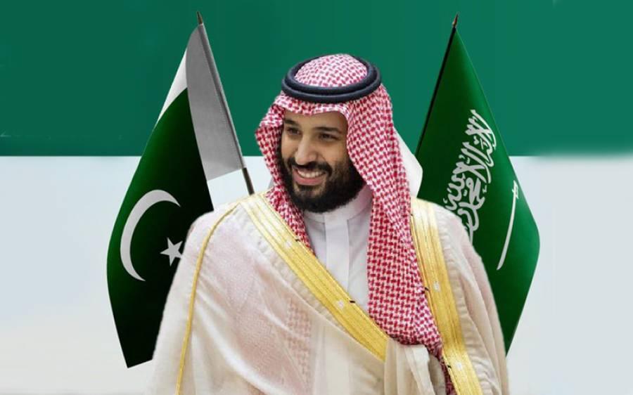 سعودی ولی عہد محمد بن سلمان نےدورہ پاکستان کی دعوت قبول کرلی ، کب پاکستان آئیں گے؟تفصیلات جانئے