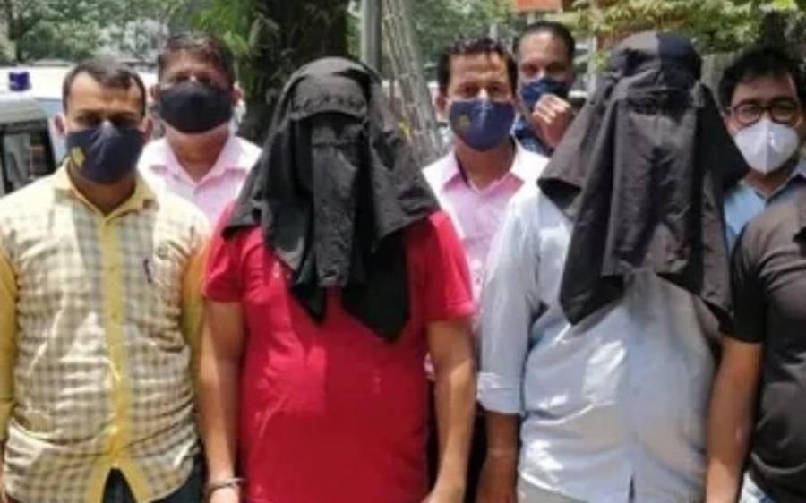 پاکستان کا بھارت میں غیر مجاز افراد سے یورینیم کی برآمدگی پر اظہار تشویش ، تحقیقات کا مطالبہ