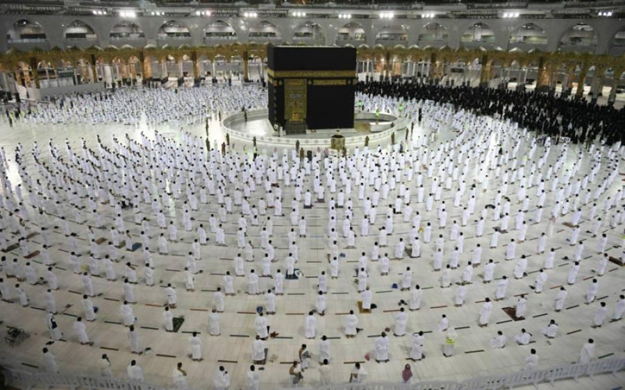 سعودی عرب نے حج کی اجازت دے دی، پوری دنیا کے مسلمان خوشی سے سرشار