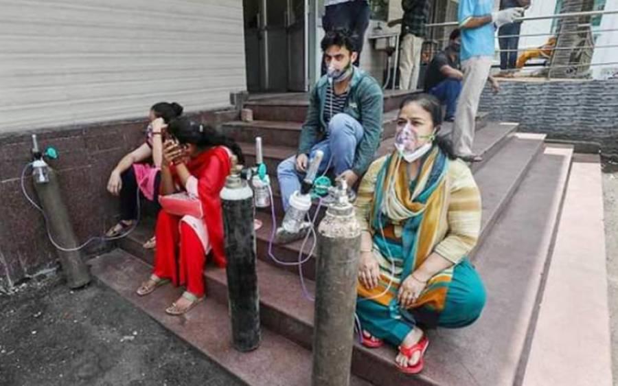 بھارت میں کتنے کورونا مریض آکسیجن سپورٹ اور کتنے وینٹی لیٹرپر ہیں ؟پریشان کن تفصیلات آ گئیں