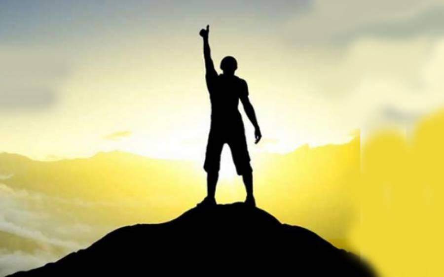 کامیابی محنت مانگتی ہے ۔۔۔
