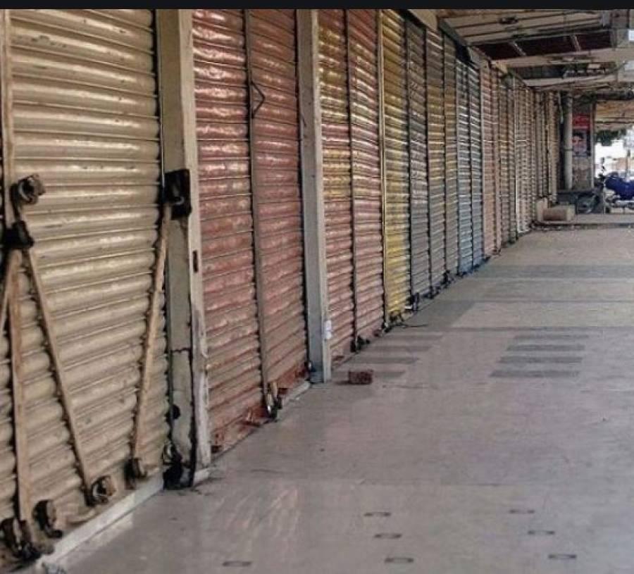 ملتان میں کورونا ایس او پیز کی خلاف ورزی پر کریک ڈاؤن ، تین افراد گرفتار،سات بسوں کو تحویل میں لے لیا گیا