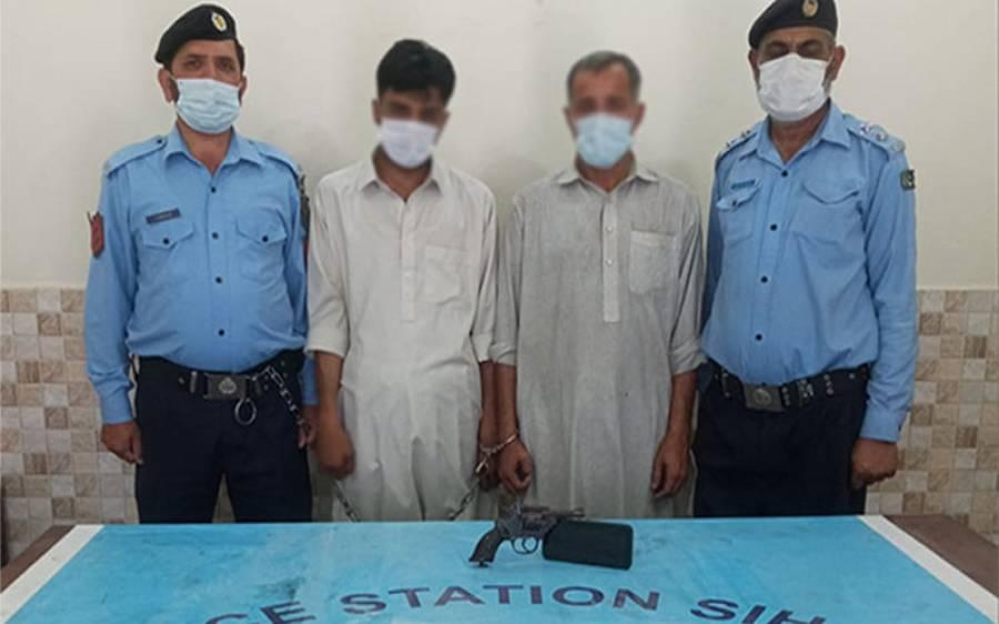واردات کے دوران خاتون سے زیادتی کرنے والے باپ بیٹا گرفتار، انتہائی شرمناک تفصیلات