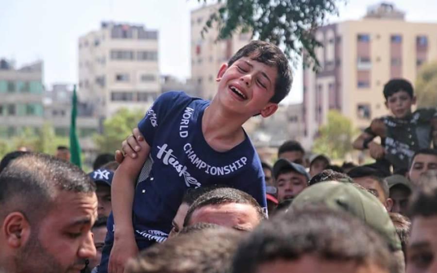 مت رو فلسطینی بچے ۔۔۔۔!!!