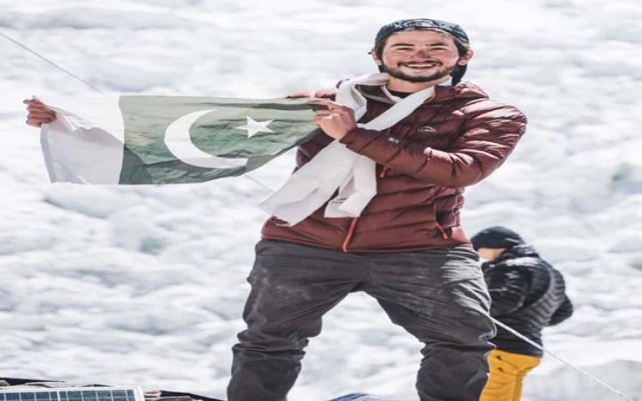 19سالہ پاکستانی کوہ پیما نے تاریخ رقم کردی