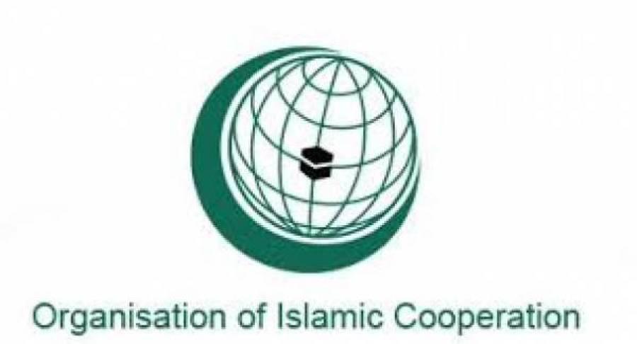فلسطین کے حوالے سے او آئی سی کے اجلاس کا اعلامیہ جاری کردیا گیا