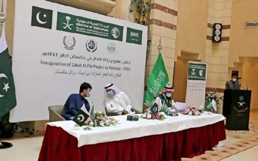 وزیراعظم عمران خان کے دورہ سعودی عرب کے دوران زکوٰة فطرانہ وصولی کی افواہوں کی حقیقت سامنے آگئی