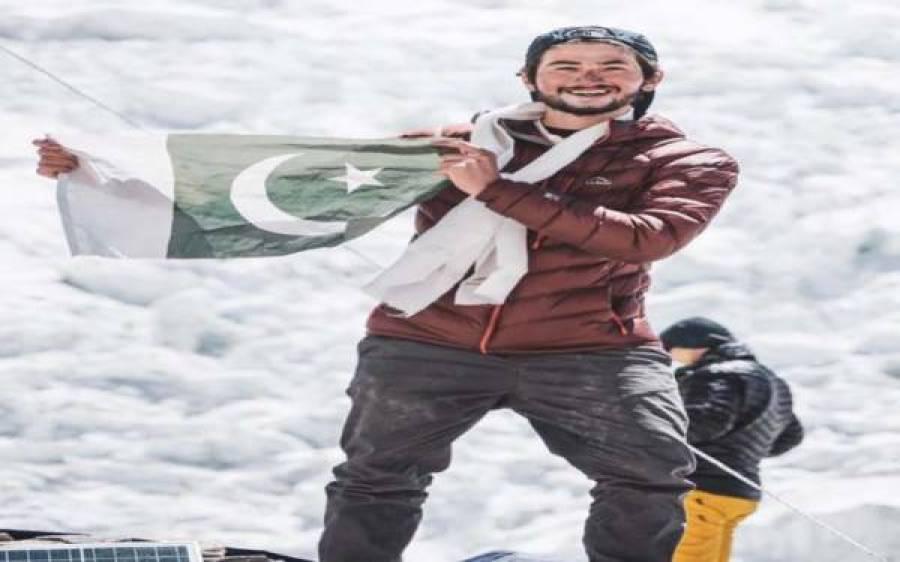 پنجاب حکومت نے ماﺅنٹ ایورسٹ سر کرنے والے 19 سالہ شہروز کو بڑا اعزاز دینے کا اعلان کر دیا
