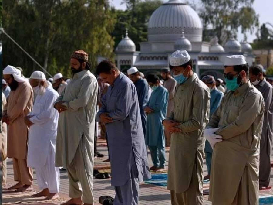 ڈیلی پاکستان کی جانب سے قارئین کو عید مبارک، ملک بھر میں آج عید الفطر منائی جارہی ہے