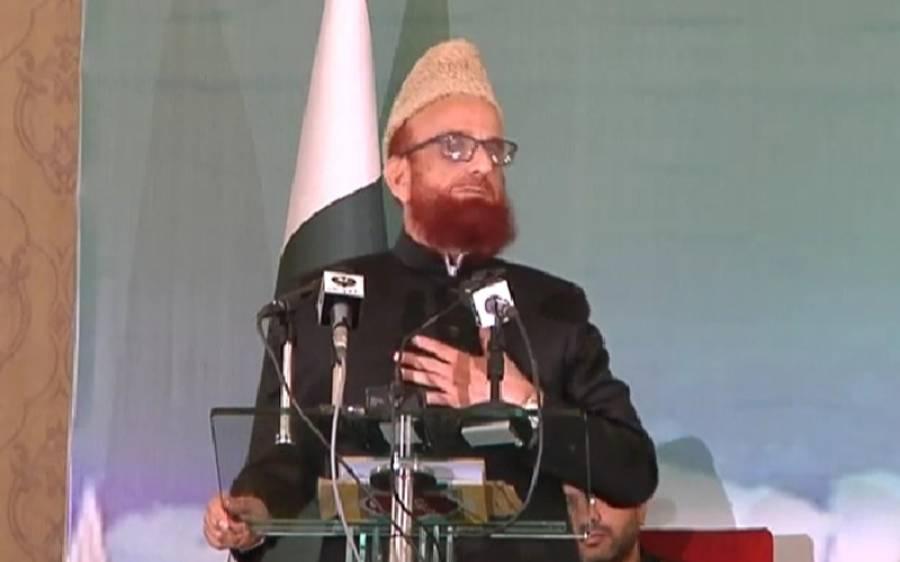 مرکزی رویت ہلال کمیٹی کی جانب سے آج عید کروانے پر سابق چیئرمین مفتی منیب الرحمان کا بیان سامنے آ گیا