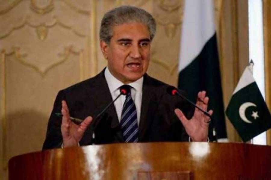 فلسطین کے مسئلے پر پاکستان اور ترکی کیا قدم اٹھانے جارہے ہیں؟ شاہ محمود قریشی نے اعلان کردیا