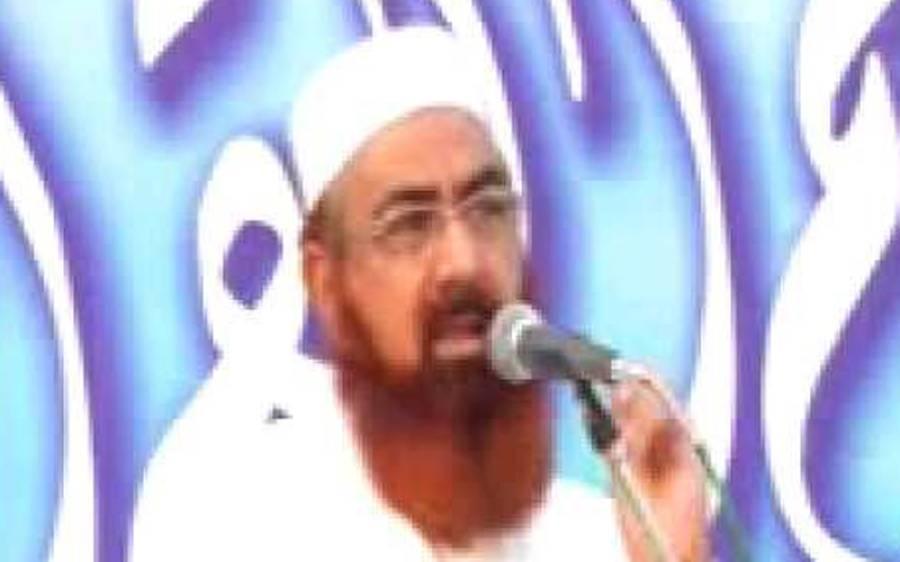 چاند کے حوالے سے وائرل ویڈیو کا معاملہ، مولانا یاسین کی وضاحت سامنے آگئی