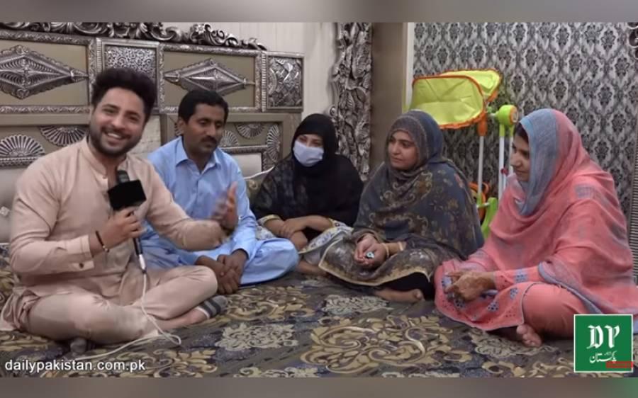ملتان کے شہری کی تین بیویاں، تینوں ایک ساتھ ایک ہی گھر میں رہتی ہیں، سلوک ایسا کہ آپ بھی حیران رہ جائیں