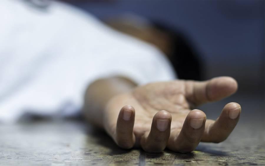 فیصل آبادمیں باپ سے جھگڑ کر نوجوان نے ٹرین کے آگے کود کر خود کشی کر لی