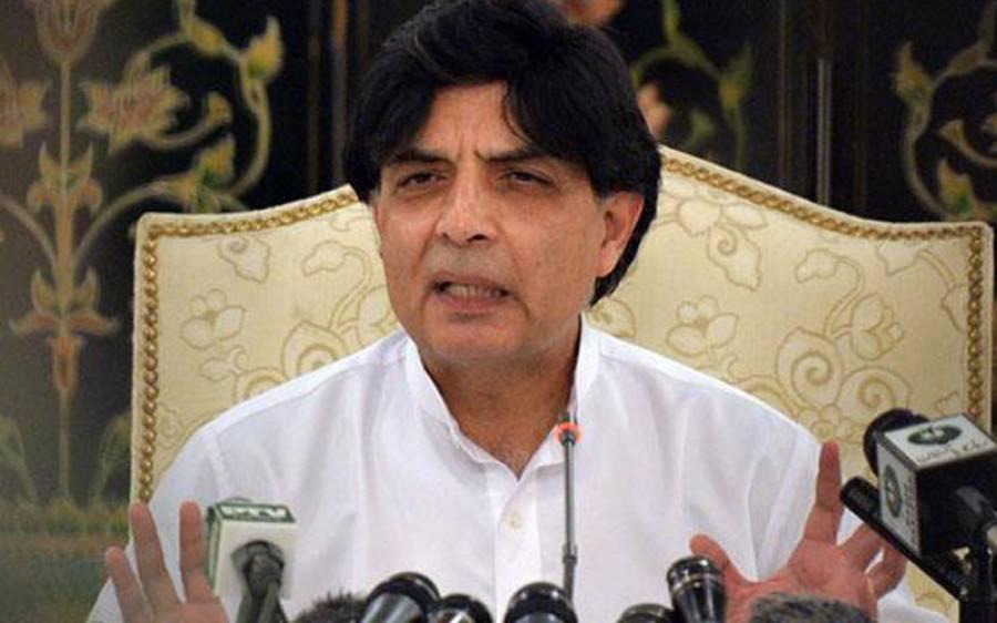 پنجاب اسمبلی کا حلف اٹھانے کی خبریں ، چوہدری نثار علی نے ساری حقیقت کھول دی