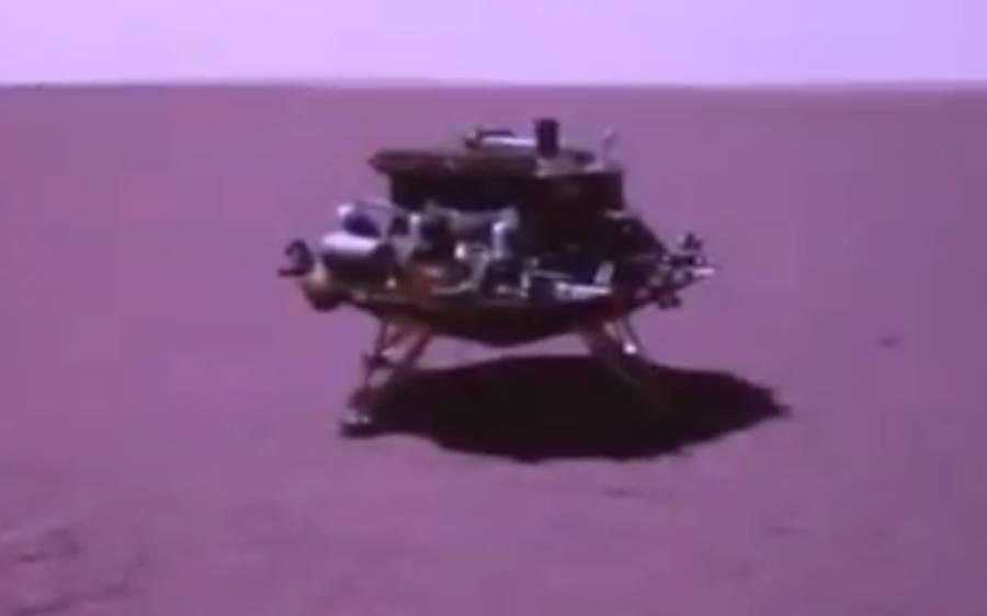 چین کو خلا میں اہم کامیابی مل گئی ،مریخ پر اپنا ربورٹ اتار دیا