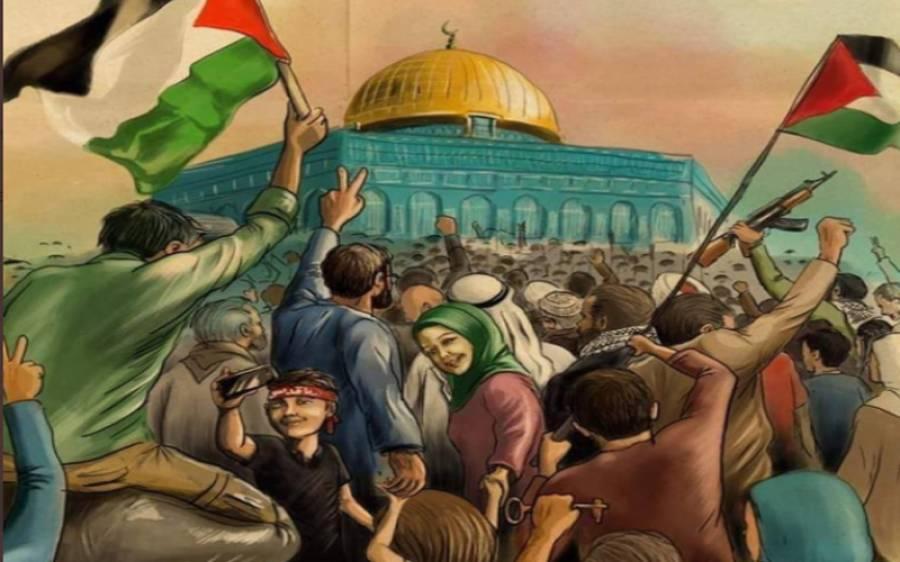 فلسطین کے مسلمان اور اقوام عالم