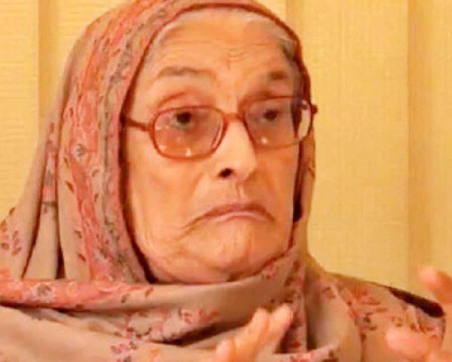 بیگم نسیم ولی خان انتقال کر گئیں