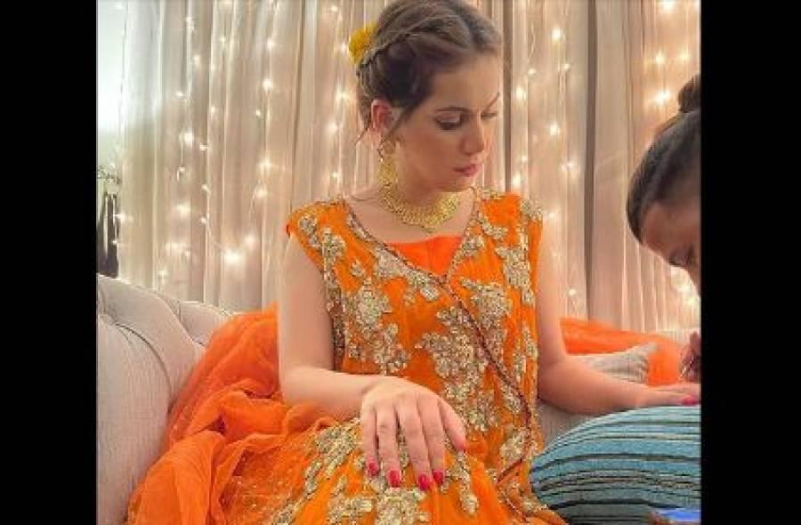 پاکستان شوبز انڈسٹری کی ایک اور اداکارہ کی شادی کی تقریبات کا آغاز ہوگیا