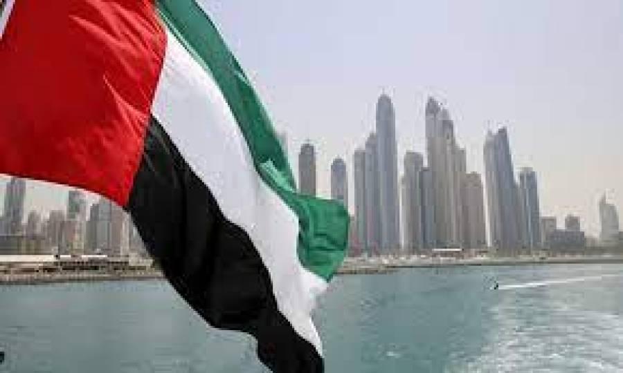متحدہ عرب امارات نے اسرائیل کو زوردار جھٹکا دیدیا، پروازیں منسوخ کردیں