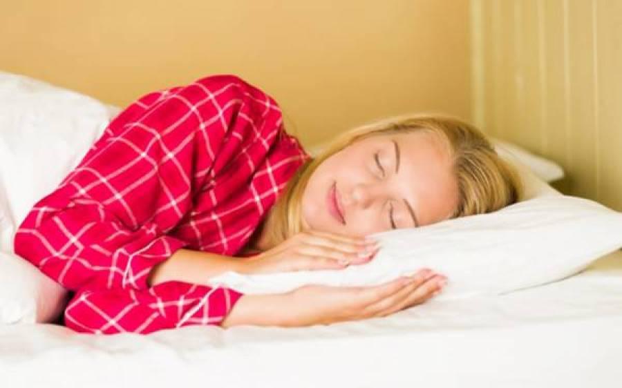 چند سکینڈ میں نیند گہری کرنے کا زبردست ٹوٹکا سامنے آ گیا ، سب سے بڑی مشکل حل ہو گئی