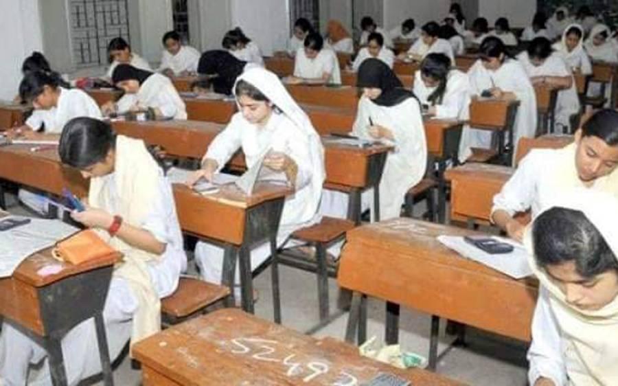 میٹرک اور انٹرمیڈیٹ کے امتحانات کے حوالے سے حتمی فیصلہ ہو گیا
