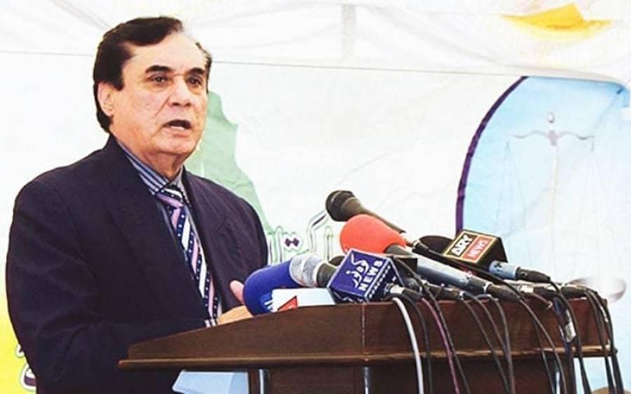 پاکستان سے بدعنوانی کے خاتمے کے لئے نیب کو فعال بنادیا،بڑی مچھلیوں کے خلاف بلاامتیاز کارروائی کر رہے ہیں:جسٹس (ر)جاوید اقبال