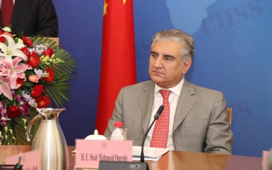 فلسطین کے سفیر کی وزارت خارجہ میں شاہ محمود قریشی سے ملاقات، فلسطین میں امن و امان کی بگڑتی صورتحال پر تبادلہ خیال