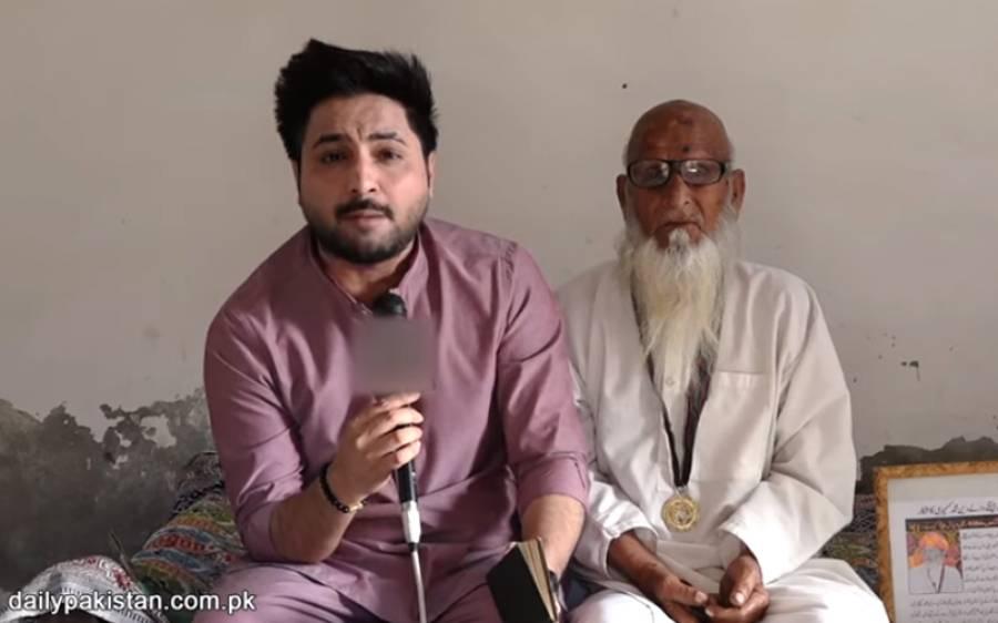 93 سالہ پاکستان کا پہلا ایشین چیمپئن دین محمد غربت سے بھی نیچے زندگی گزارنے پر مجبور