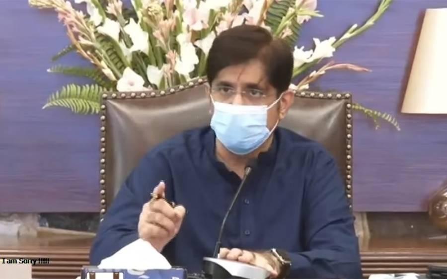 کورونا ایس او پیز اور صوبے میں عالمی وباءکی صورتحال ، وزیر اعلی سندھ نے سخت ترین وارننگ دے دی