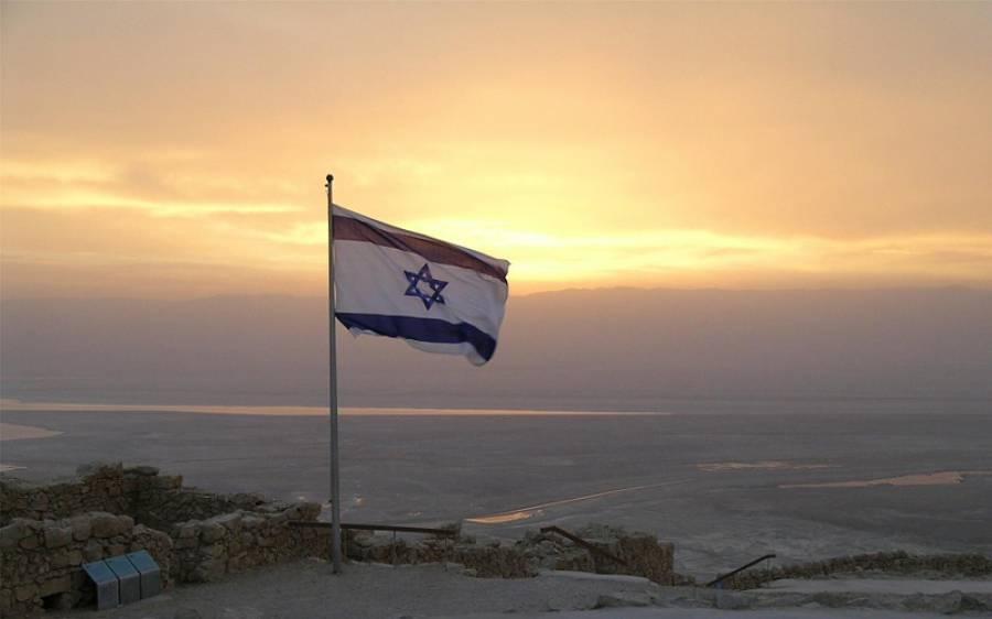 اسر ائیلی رکن پارلیمنٹ نے بھی علیحدہ فلسطینی ریاست کی حمایت کردی