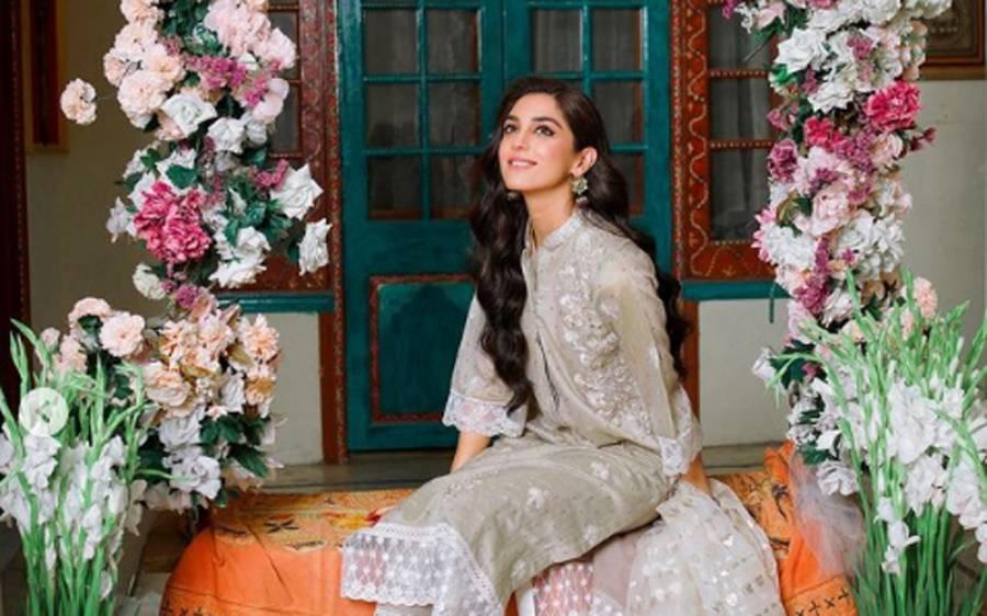 مایا علی کی نئی تصاویر سوشل میڈیا پر وائرل ، اداکارہ کے مداح نازک اداؤں پر فریفتہ ہو گئے