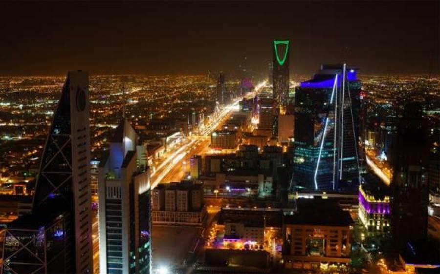 سعودی عرب نے پاکستانی شہریوں کوبڑی خوشخبری سنادی