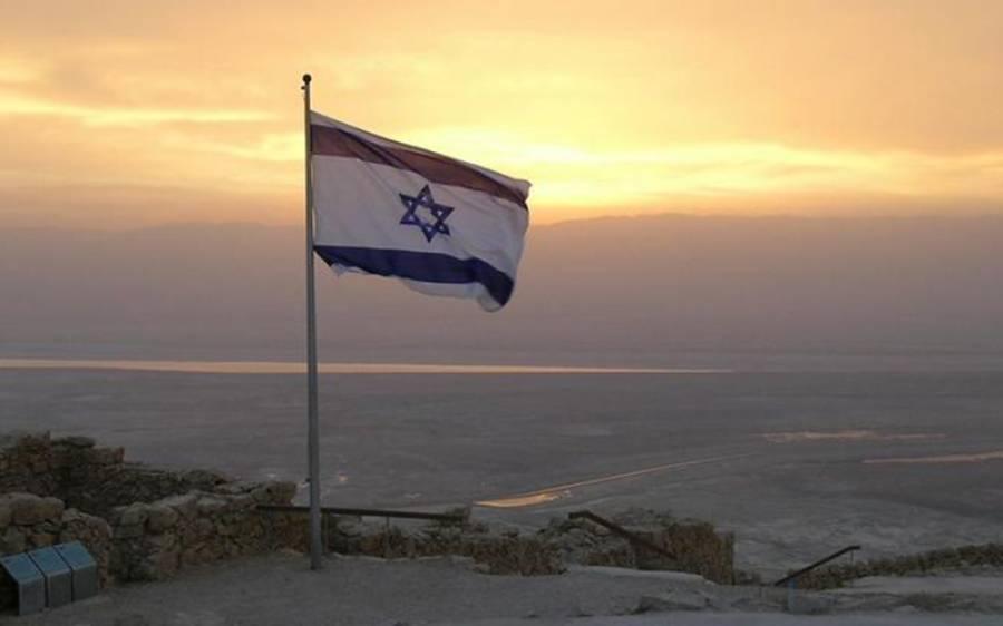 اسرائیلی فوج نے فلسطین کے بعد ایک اور عرب ملک پر بم برسادیئے