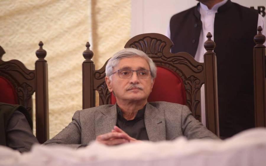 تحریک انصاف کو زوردار دھچکا ، جہانگیر ترین گروپ کے قیام کا اعلان ہو گیا
