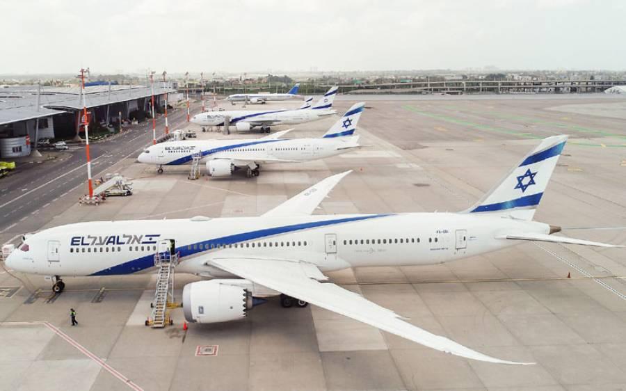 سعودی عرب نے اسرائیل پر بڑی پابندی عائد کردی