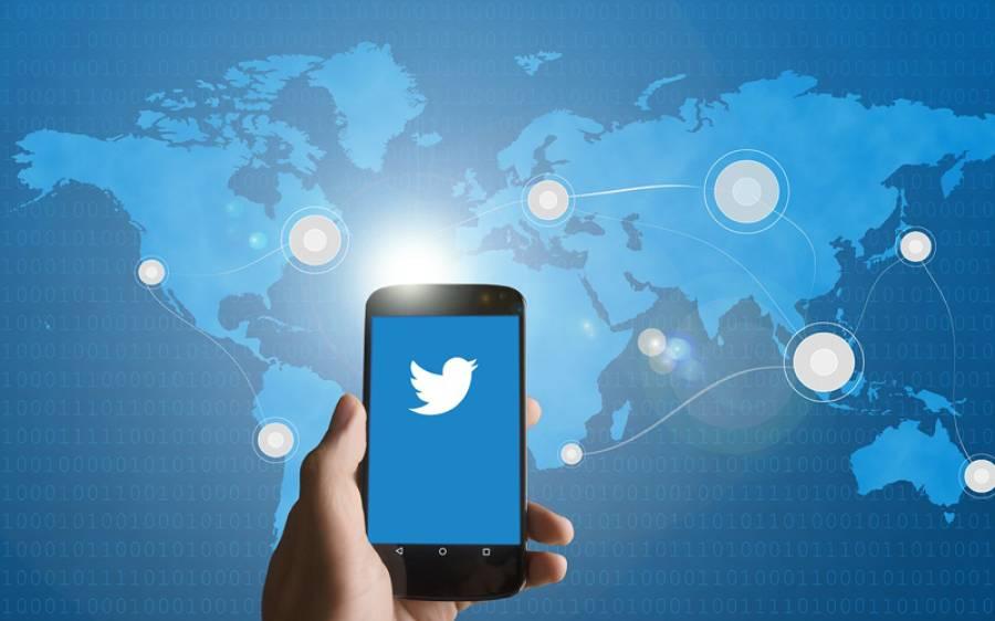 'پیپرکینسل' ٹوئٹرپرٹاپ ٹرینڈ بن گیا