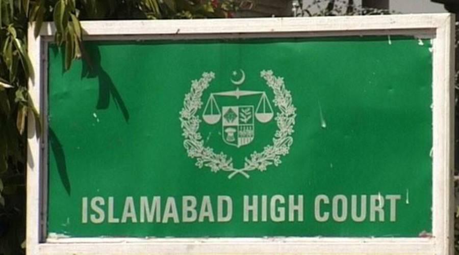"""""""پولیس کام نہیں کرنا چاہتی تو نوکری چھوڑ دے ، بہت لوگ ۔۔""""اسلام آباد ہائیکورٹ کے جسٹس عامر فاروق کیس کی سماعت کے دوران برہم ہو گئے"""