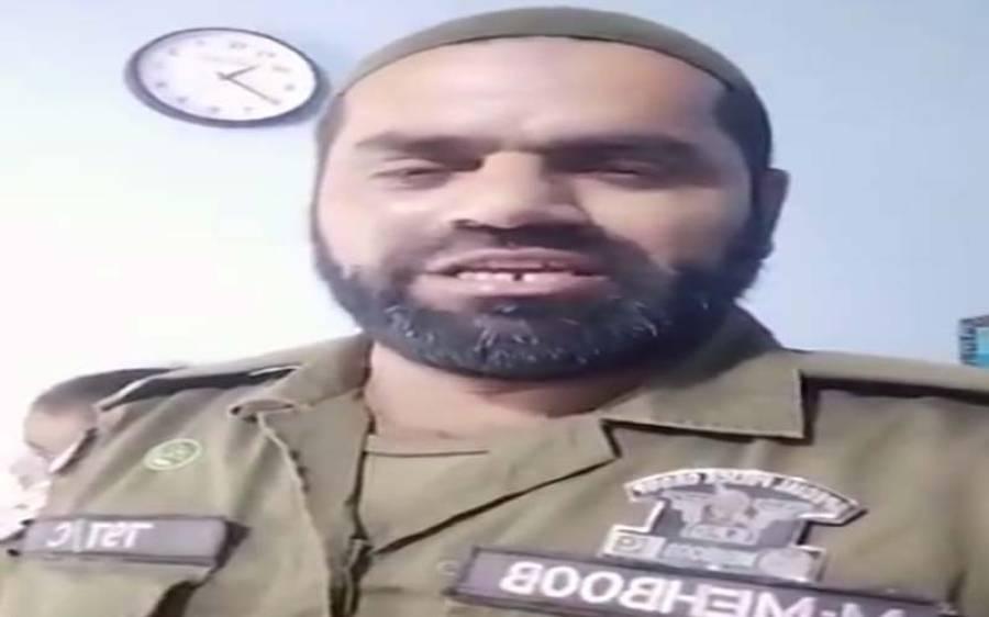 تنخواہ روکنے پر پنجاب پولیس کے ایک اور اہلکار کی خودکشی کی دھمکی، ویڈیو بھی سامنے آگئی