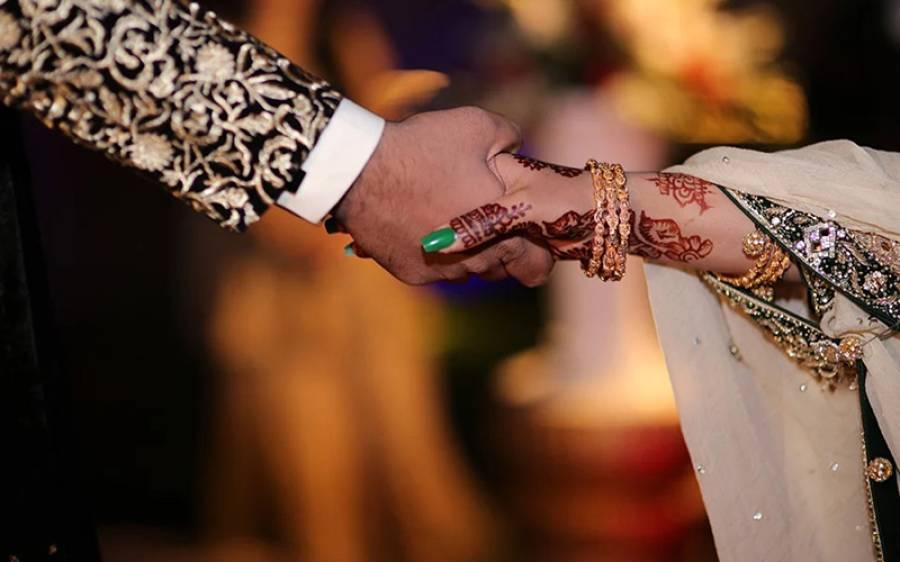 سکول کی محبت نے جوڑے کو 22 سال بعد دوبارہ ملا دیا، شادی کرلی
