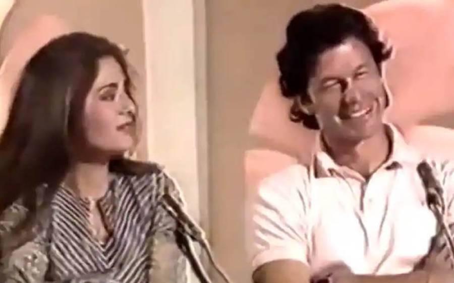 وہ وقت جب معروف اداکارہ انیتا ایوب عمران خان کے ساتھ فلرٹ کرتی رہیں، ویڈیو سامنے آگئی