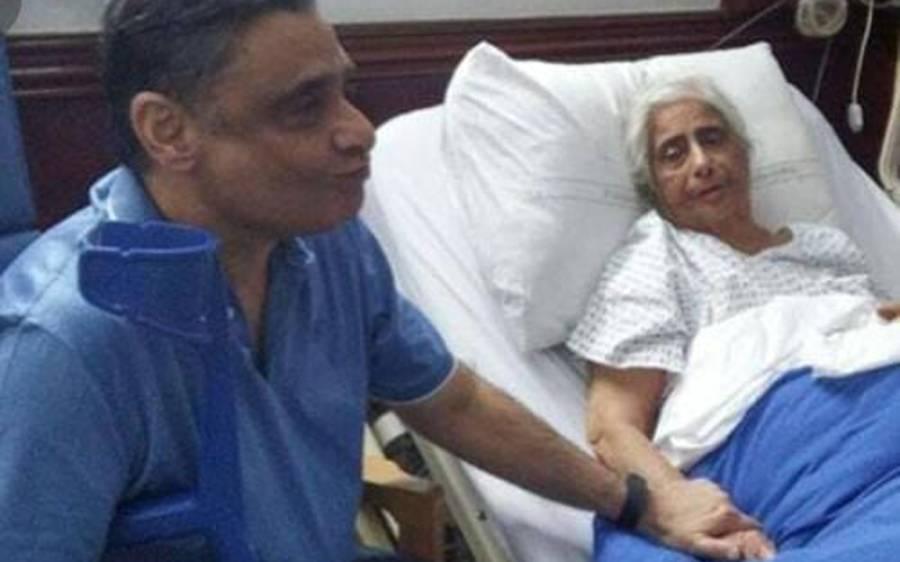 آصف زرداری کے قریبی ساتھی اور سابق وفاقی وزیر ڈاکٹر عاصم حسین کے گھر صف ماتم بچھ گئی